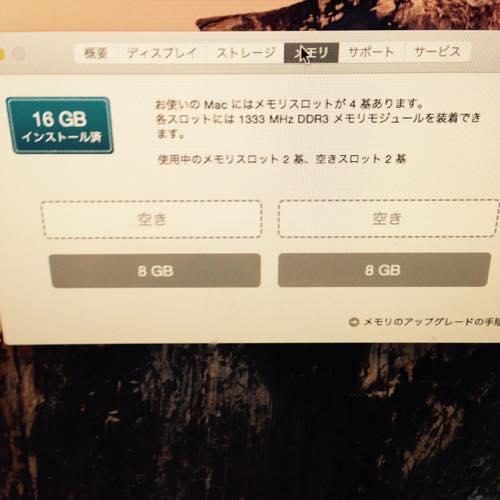 blog_IMG_4161