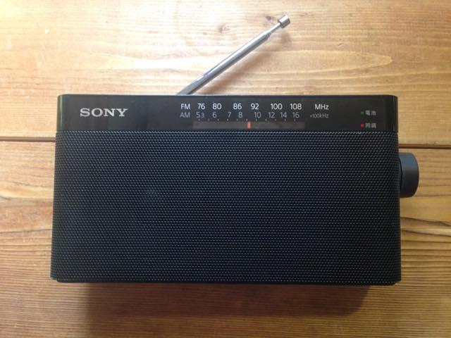 ラジオ聴いてる?? 〜radikoよりもワイドFMがオススメ〜