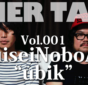 LINER TALK vol.001 SuiseiNoboAz