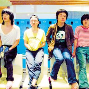 コヤマリョウのSKY(サブカルクソ野郎)/ ロックバンド「銀杏BOYZ」~充分過ぎる話~