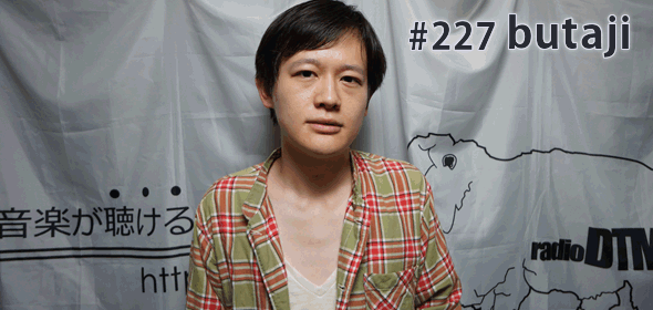 guest_227_big