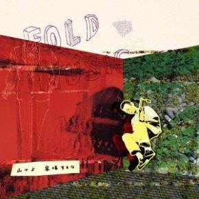 新曲:FOLD MUSIC「梯子」