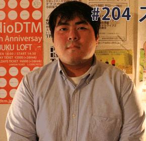 配信後記#204/【ゲスト】スカート