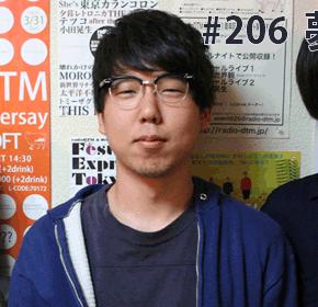 配信後記#206/【ゲスト】夢見てる