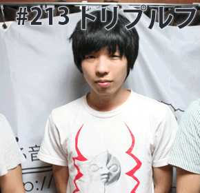 配信後記#213/【ゲスト】トリプルファイヤー