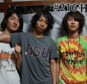 配信後記#216/【ゲスト】HAPPY