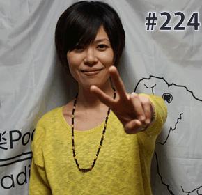 配信後記#224/【ゲスト】yukaD