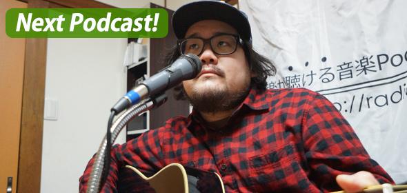 info_nextpodcast_246