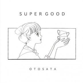 新曲:音沙汰「SUPRE GOOD」