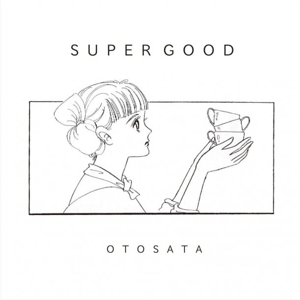 otosata_supergood