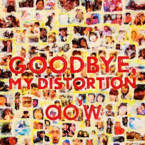 新曲:ao`w「Goodbye / 夜が明けたらはなしをしよう(ハレルヤ!)」