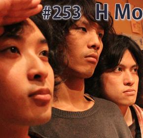 配信後記#253/【ゲスト】H Mountains