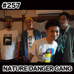 配信後記#257/【ゲスト】NATURE DANGER GANG