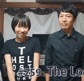 配信後記#259/【ゲスト】The Lost Club