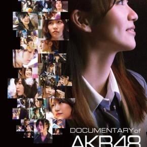 コヤマリョウのSKY(サブカルクソ野郎)/ 映画「DOCUMENTARY of AKB48」~しんどい方を選ぶ~