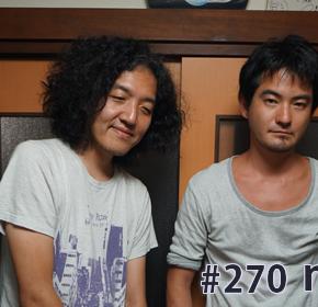 配信後記#270/【ゲスト】moools