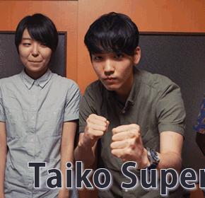 配信後記#271/【ゲスト】Taiko Super Kicks