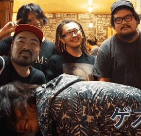 配信後記#275/【ゲスト】ゲスバンド