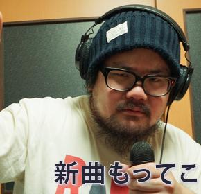配信後記#279/【企画】新曲もってこいSP