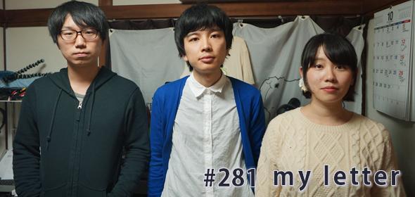 guest_281