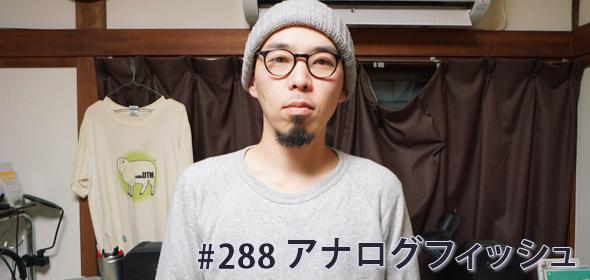 guest_288