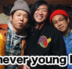 配信後記#302/【ゲスト】never young beach