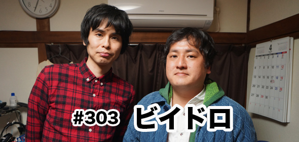 guest_303