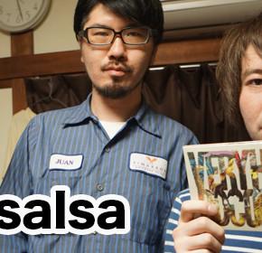 配信後記#307/【ゲスト】salsa