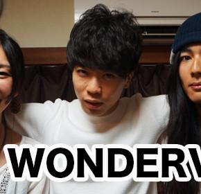 配信後記#309/【ゲスト】WONDERVER