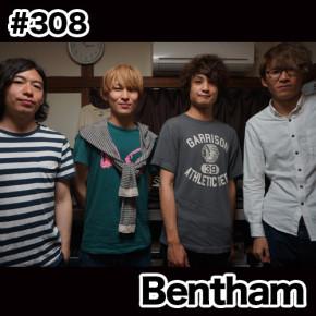 配信後記#308/【ゲスト】Bentham