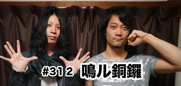 guest_312