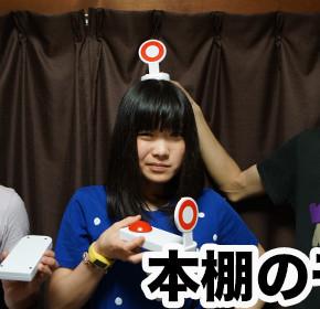配信後記#313/【ゲスト】本棚のモヨコ