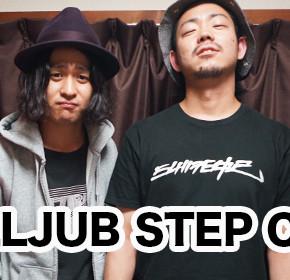 配信後記#318/【ゲスト】DALLJUB STEP CLUB