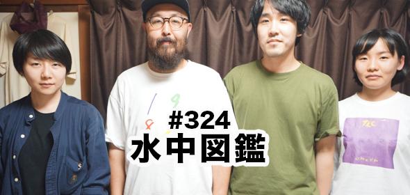guest_324