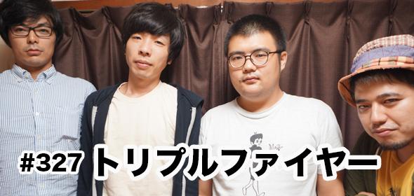 guest_327