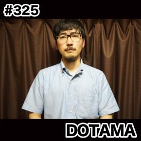 配信後記#325/【ゲスト】DOTAMAさん
