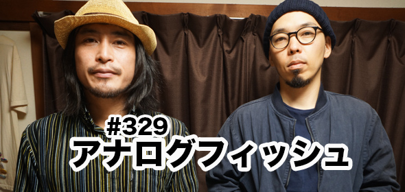 guest_329