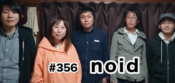 guest_356