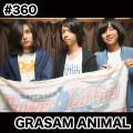 sam_360