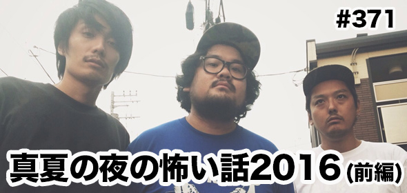 guest_371