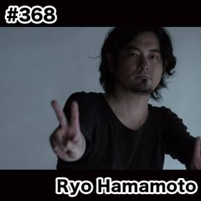 配信後記#368/【ゲスト】Ryo Hamamotoさん