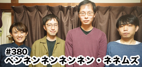 guest_380