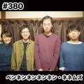 sam_380