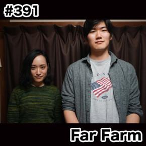 配信後記#391/【ゲスト】Far Farm