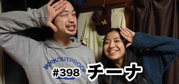 guest_398