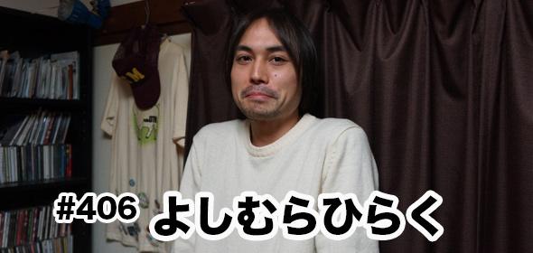 guest_406