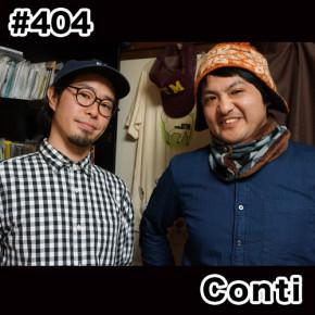 配信後記#404/【ゲスト】Conti