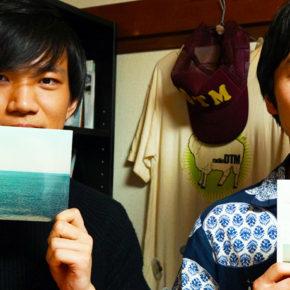 配信後記#410/【ゲスト】ゆうらん船