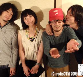 Podcast #071/【インタビュー】東京カランコロン