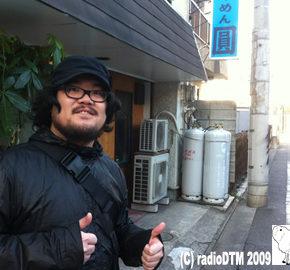 Podcast #78/【企画】ラーメン大賞2010!